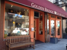 Shopfront Bench in front of Golden Bridge Yoga