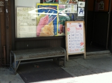 Shopfront Bench in front of Lotus